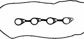 Прокладка клапанной крышки Kia Rio (2011-2015)