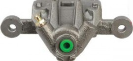 Суппорт тормозной задний правый Kia Cerato (2009-2013)
